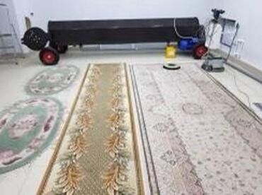 Стирка ковров   Ковролин, Палас Бесплатная доставка