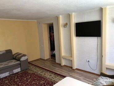 сколько стоит провести газ в дом бишкек в Кыргызстан: Продам Дом 50 кв. м, 3 комнаты