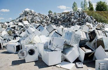 Выкуп стиральных машин автомат в в Бишкек