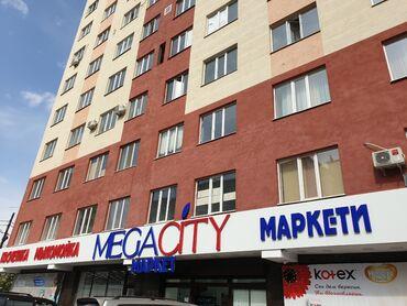 жк фантазия бишкек в Кыргызстан: Продается квартира: 2 комнаты, 51 кв. м