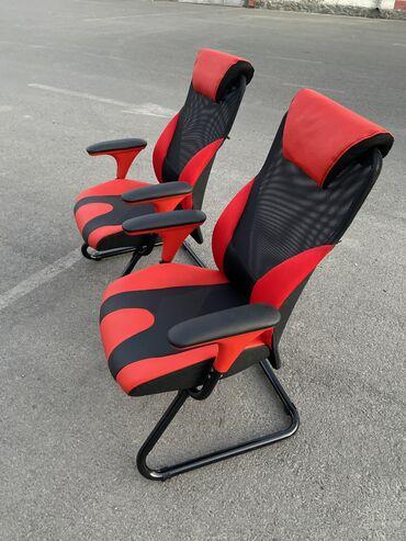 13036 объявлений: Кресло Игровое кресло.   В наличии 20 шт.  Абсолютно новые. Не собранн