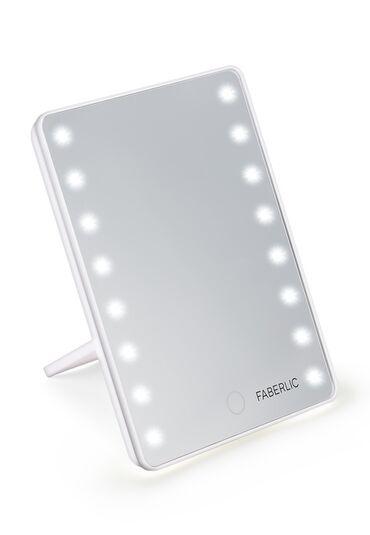 фаберлик работа в Кыргызстан: Зеркало со светодиодной подсветкой от Фаберлик. Отличный подарок для