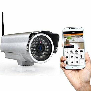 Bakı şəhərində Online nezaret internet kamera hd full hd tehlukesizlik kameralari