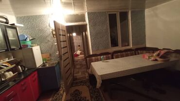 квартира одна комната in Кыргызстан   ПРОДАЖА КВАРТИР: 2 комнаты, 46 кв. м С мебелью, Не сдавалась квартирантам, Совмещенный санузел