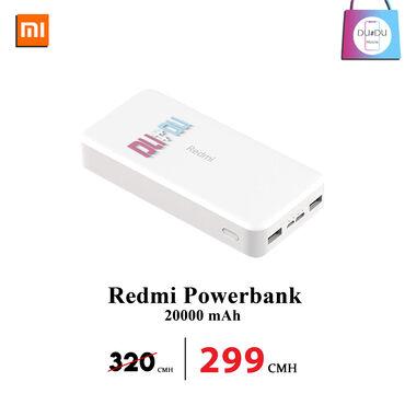 Мобильные телефоны и аксессуары в Душанбе: Redmi Powerbank20000 mAhХарактеристики:Модель:PB200LZMЕмкость