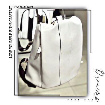 Рюкзак кожаный в наличии есть расцветки  Работаем ежедневно Доставка К