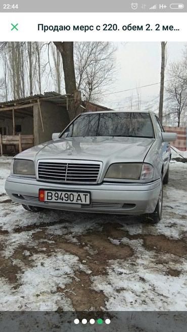 Mercedes-Benz E 220 1994 в Сокулук