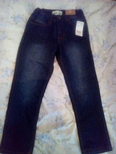 Продаю джинсы с Германии. Пришли в посылке ребенку,но они большие очен