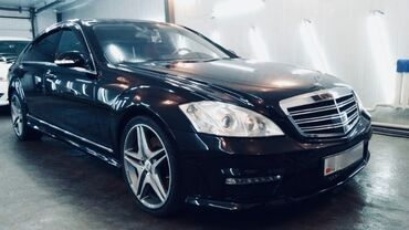 Mercedes-Benz S 500 5.5 л. 2008 | 153000 км