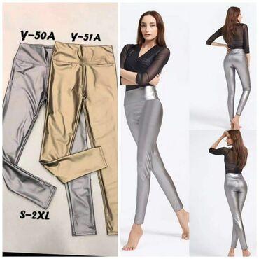 Ženske pantalone - Srbija: Helanke Dostupne u srebrnoj boji S M L 1.600 din