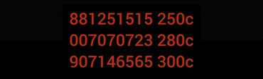 Номери фуруши сим-карта Подробности по телефону