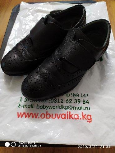 туфли черные 35 размера в Кыргызстан: Продаю ортопедические кожаные туфли для школьника, размер 35