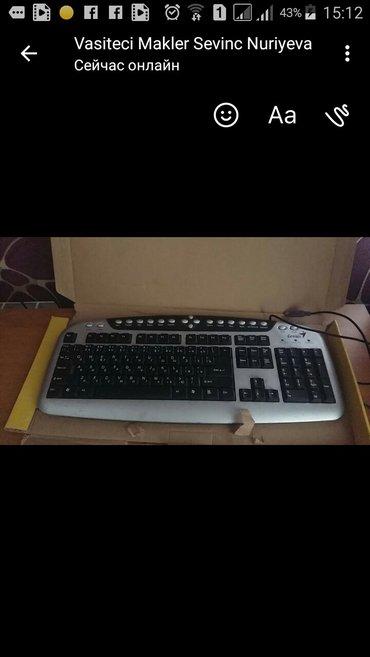 Bakı şəhərində Komputer ucun  2  dene klaviatura qutudaki problemsizdi. 10 azno  biri