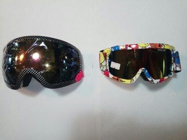 Очки горнолыжные, двойной фильтр! распродажа! в Бишкек