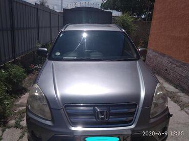 Honda CR-V 2 л. 2005