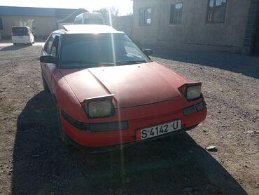 Транспорт - Балыкчы: Mazda 323 1.6 л. 1989 | 362700 км