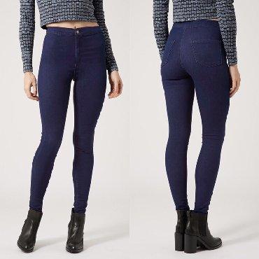 размер 26 27 в Кыргызстан: Женские джинсы Topshop