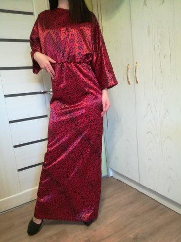 Платье длинное, на рост от 176. Можете в Кок-Ой