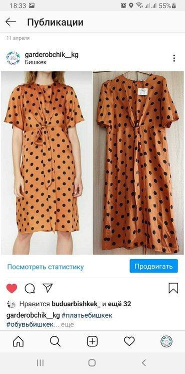 Dzhinsy koton - Кыргызстан: Платье отличного качества Koton