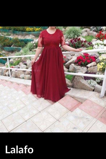 Вечернее платье, сшитое на заказ, в Лебединовка