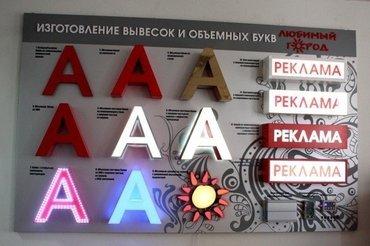 Изготавливаем на заказ след виды в Бишкек