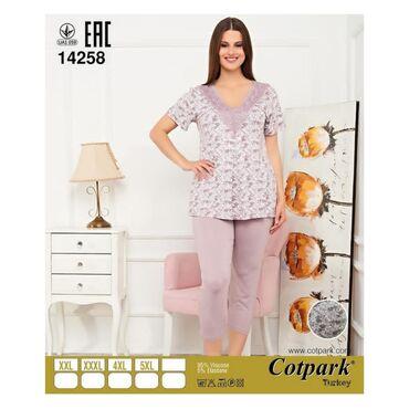 Домашние костюмы - Кок-Ой: В наличии!!!Пижамки из тонкой ткани Ткань вискозаОтлично подойдёт для