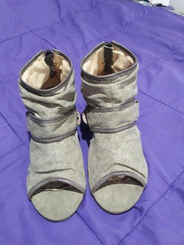 Ženska obuća | Cuprija: Letnje cizmice, broj 39