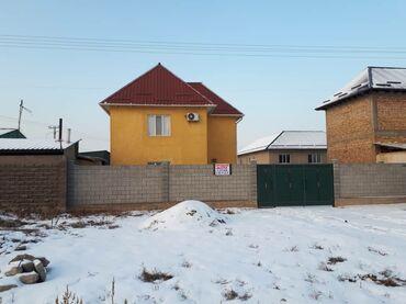продам пескоструй в Кыргызстан: Продам Дом 180 кв. м, 5 комнат