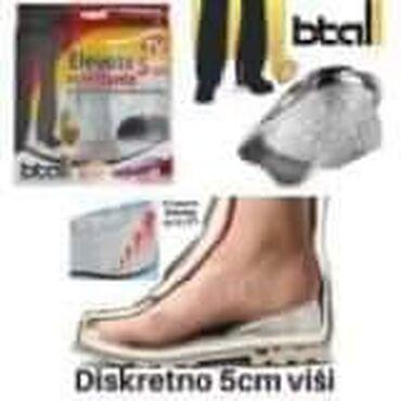 Dostupna Btall – Ulošci za visinu – diskretno izgledajte do 5cm visi