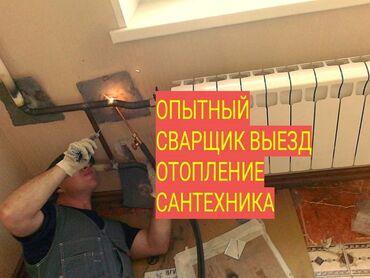 услуги аргонной сварки в Кыргызстан: Сварка | Ворота, Решетки на окна, Навесы