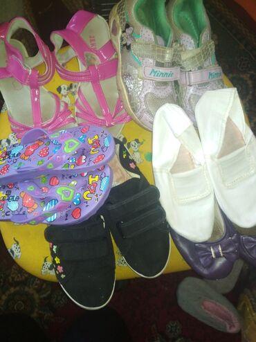 Детский мир - Арчалы: Детская обувь размер 29-32