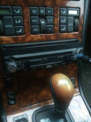 Автомагнитола mcx-1703ad. С пультом. Всё работает, всё читает, много н