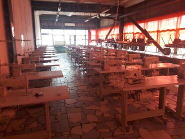 Аренда заводов и фабрик в Кыргызстан: Сдаю в аренду швейный цех 72 швейных машины  Площадь 200 кВ метров