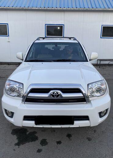 Toyota - Кыргызстан: Toyota 4Runner 4 л. 2006