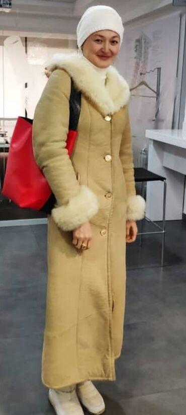 продам лайку в Кыргызстан: Продам дублёнку!