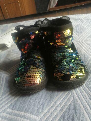 Детский мир - Ленинское: Срочно продаю качественную обувь, состояние отличное, уги 100%натуралк