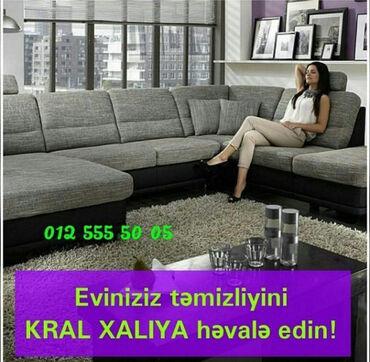 Kral xali yuma şirkəti yalnız peşəkar avadanlıqlar və yuyucu