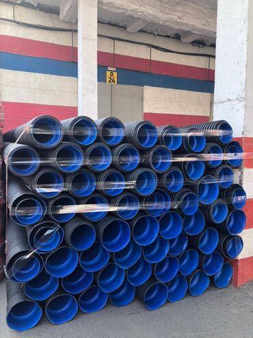 Трубы | Пластик | Гарантия