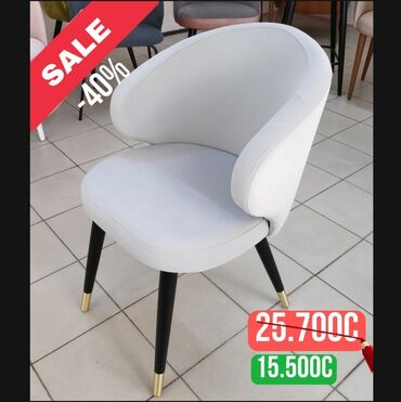 Распродажа дизайнерских стульев Российского производства!!! Отлично