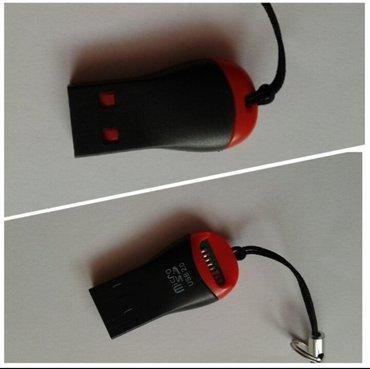 Čitač Micro SD memorijske kartice koji ujedno može da služi kao