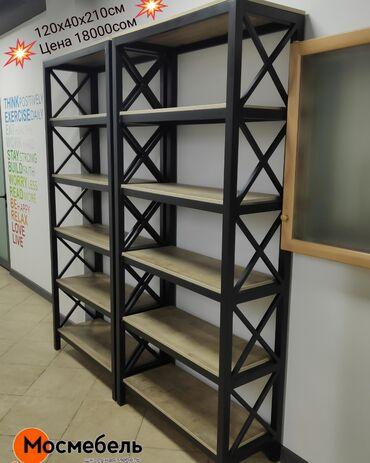 Мебель на заказ | Бесплатная доставка