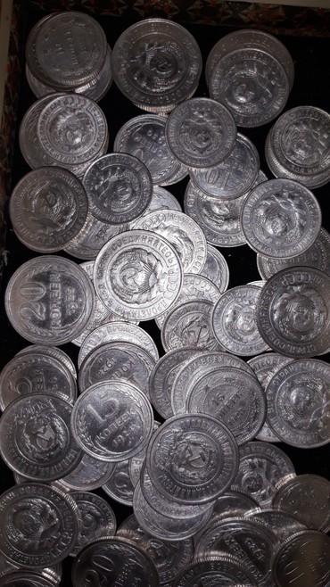 Bakı şəhərində Gümüş pullar -27-28-29-30 illər