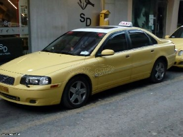 Volvo S80 2.4 l. 2004 | 300000 km