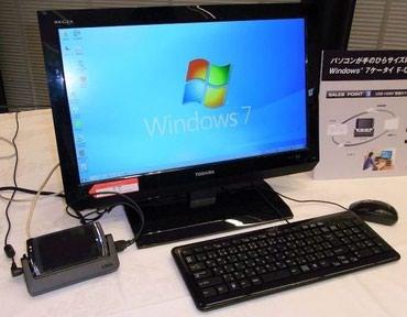 Bakı şəhərində Format 15 AZN (Windows 10, 8.1, 8, 7, XP)
