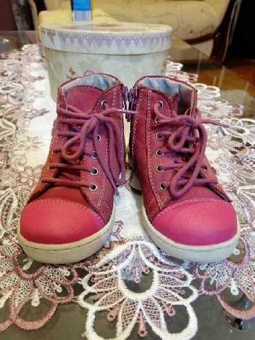 Cipele za devojcice, anatomske, velicina 24, duzina gazista je 15,5cm