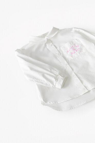 Velic da - Srbija: Zara kosuljica za bebe devojcice, velicina 9-12 meseci. Novo! 100%