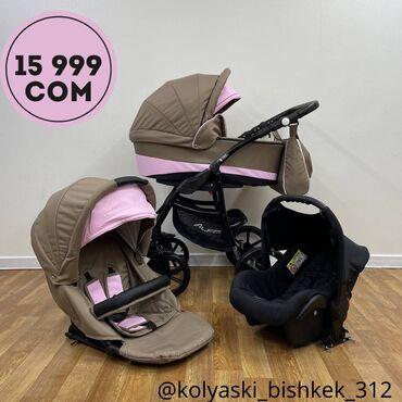 Польские детские коляски! Привозные б/у детские коляски!  Коляски с пр