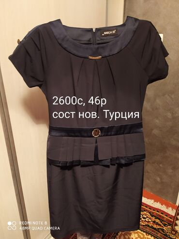 коктейльные платья футляр в Кыргызстан: Платье Коктейльное Moda L