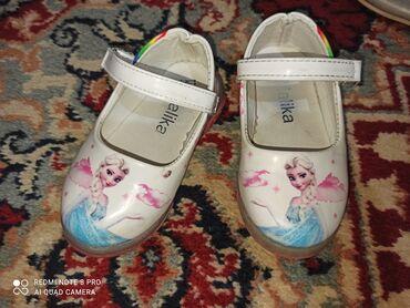 Детская обувь 22-24 размеры
