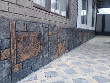 Отделочные работы - Ак-Джол: Декор фасадов и фундаментов обращайтесь договоримся любой сложности